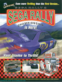 Portada de la descarga de Sega Rally 2