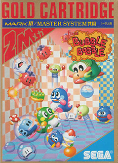 Juego online Final Bubble Bobble (SMS)