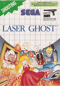 Juego online Laser Ghost (SMS)