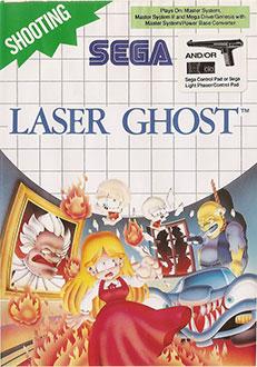 Carátula del juego Laser Ghost (SMS)