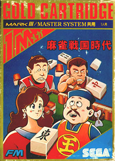 Juego online Mahjong Sengoku Jidai (SMS)