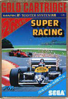 Juego online Super Racing (SMS)