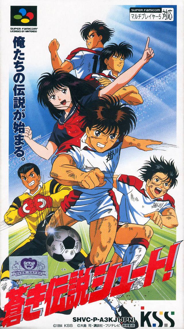Juego online Aoki densetu Shoot (SNES)