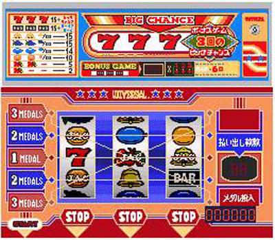 Imagen de la descarga de Big Ichigeki Pachi-Slot Dai-Kouryaku 2