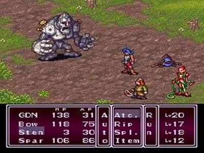 Pantallazo del juego online Breath of Fire II (Snes)