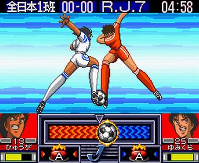 Imagen de la descarga de Captain Tsubasa J
