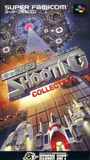 Portada de la descarga de Caravan Shooting Collection