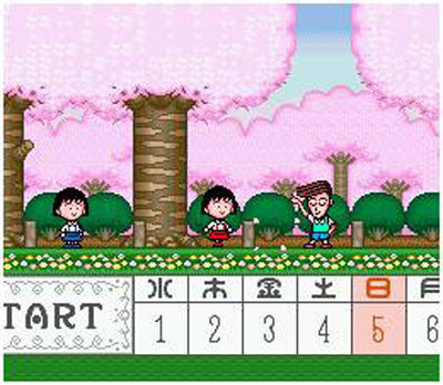 Imagen de la descarga de Chibi Maruko-Chan: Harikiri 365-Nichi no Maki