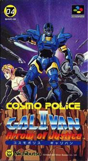 Portada de la descarga de Cosmo Police Galivan II: Arrow of Justice