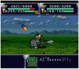 Imagen de la descarga de Dai-4-Ji Super Robot Taisen