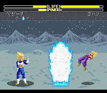 Pantallazo del juego online Dragon Ball Z Super Butoden 2 (Snes)