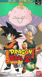 Juego online Dragon Ball Z: Super Butoden 3 (snes)