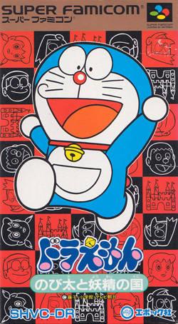 Juego online Doraemon: Nobita to Yousei no Kuni (SNES)