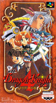 Juego online Dragon Knight 4 (SNES)