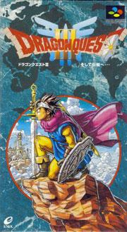 Juego online Dragon Quest III (SNES)