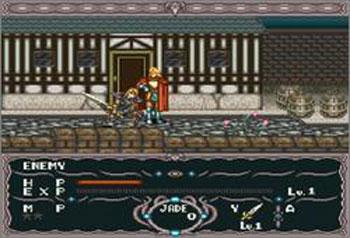 Pantallazo del juego online Dragon View (Snes)