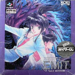 Portada de la descarga de EMIT Vol. 2: Meigake no Tabi