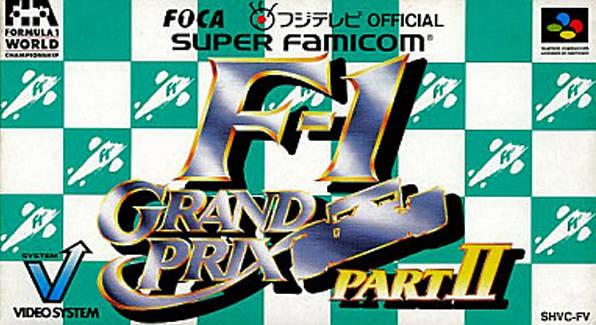 Portada de la descarga de F-1 Grand Prix Part II