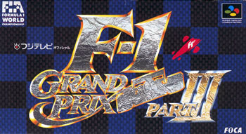 Portada de la descarga de F-1 Grand Prix Part III