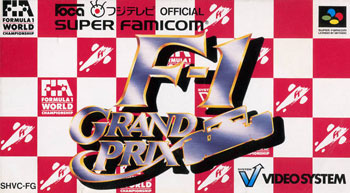 Portada de la descarga de F-1 Grand Prix