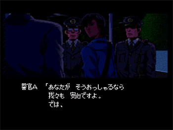 Imagen de la descarga de Famicom Tantei Club Part II: Ushiro ni Tatsu Shoujo