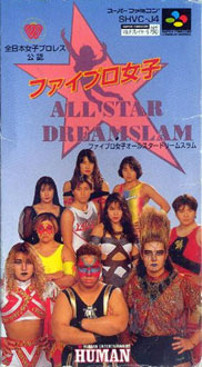 Portada de la descarga de Fire Pro Joshi All-Star Dream Slam