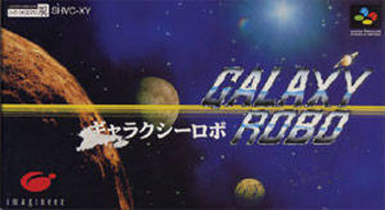 Portada de la descarga de Galaxy Robo