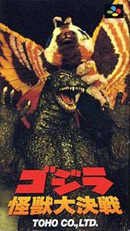 Portada de la descarga de Godzilla: Kaijuu Daikessen