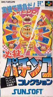 Juego online Hissatsu Pachinko Collection (SNES)