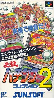 Juego online Hissatsu Pachinko Collection 2 (SNES)