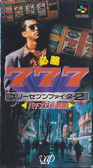Juego online Hisyou 777 Fighter 2: Pachi-Slot Eiyu Maruhi Jyoho (SNES)