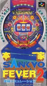 Portada de la descarga de Honke Sankyo Fever: Jikkyo Simulation 2