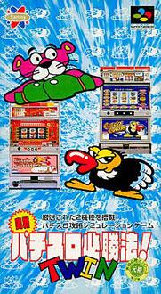 Juego online Jissen Pachi Slot Hisyou Hou Twin (SNES)