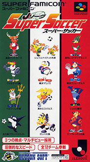 Juego online J.League Super Soccer (SNES)