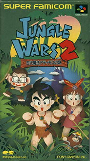 Juego online Jungle Wars 2 (SNES)