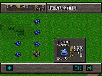 Imagen de la descarga de Koutetsu no Kishi 3