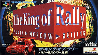 Juego online The King of Rally (SNES)