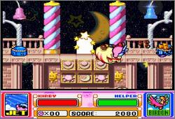 Imagen de la descarga de Kirby Super Star