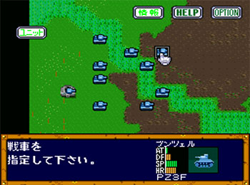 Imagen de la descarga de Koutetsu no Kishi