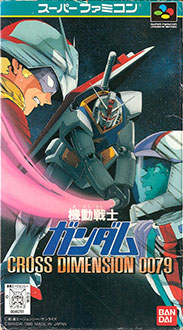 Juego online Kidou Senshi Gundam Cross Dimension 0079 (SNES)