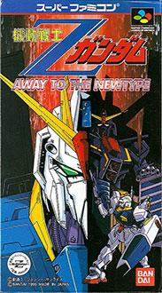 Juego online Kido Senshi Gundam Z: Away to the New Type (SNES)