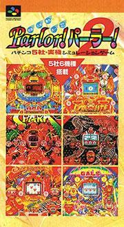 Juego online Kyoraku Sanyo Toyomaru Daiichi Maruhon Parlor Parlor! 2 (SNES)