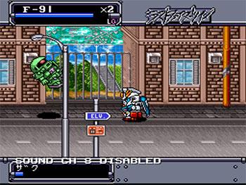 Imagen de la descarga de Last Fighter Twin