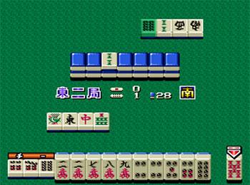 Imagen de la descarga de Mahjong Hanjouki