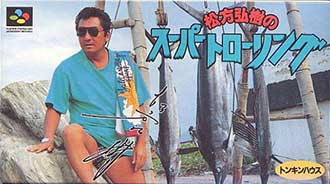 Juego online Matsukata Hiroki no Super Trolling (SNES)