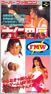 Juego online Onita Atsushi FMW (SNES)