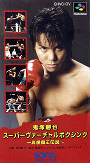 Juego online Onizuka Katsuya Super Virtual Boxing (SNES)