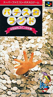 Carátula del juego Pachi Slot Land Pchi Pachi Coin no Densetsu (SNES)