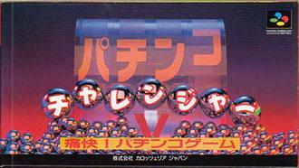 Juego online Pachinko Challenger (SNES)