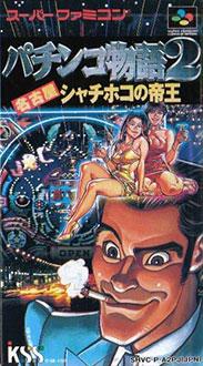 Juego online Pachinko Monogatari 2: Nagoya Syachihoko no Teiou (SNES)